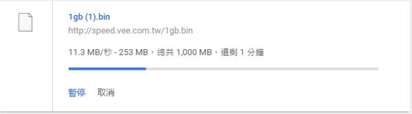 DL 1GB File.png