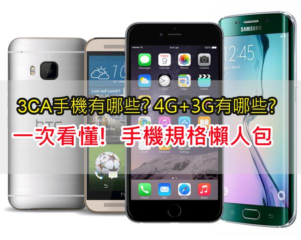 Best-Smartphones-of-2017-LG-G6-Galaxy-S8-Galaxy-S8-Edge-Galaxy-Note-7-iPhone-7s-Xperia-Z7-LG-G-Flex-4-and-Xiaomi-Mi7_opt
