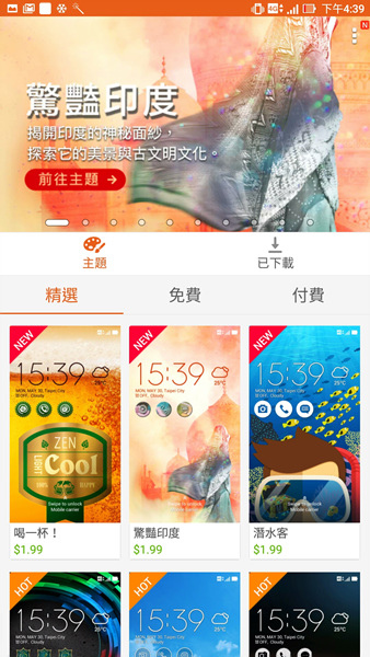 Screenshot_20160810-163907
