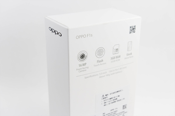 OPPO F1s  開箱-6