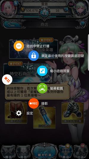 Screenshot_20160806-150007