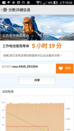 Screenshot_20160723-103219