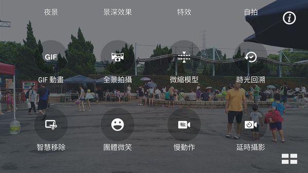 Screenshot_20160724-150730