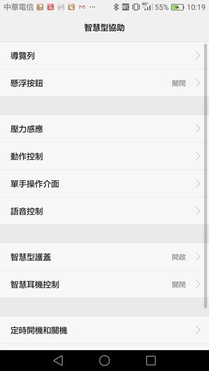 Screenshot_2016-06-30-10-19-15