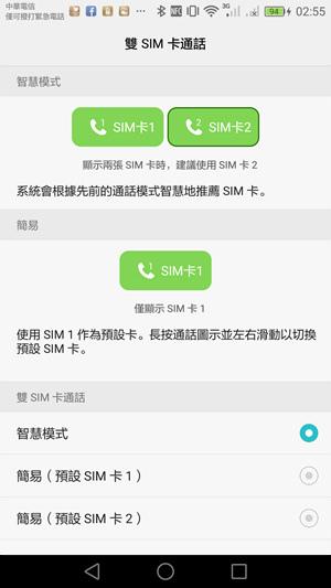 Screenshot_2016-07-14-02-55-20