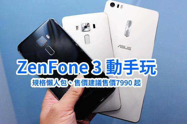 ZenFone 3 Unboxing-117