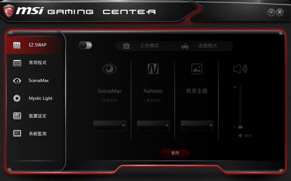 msi Gaming Center.jpg