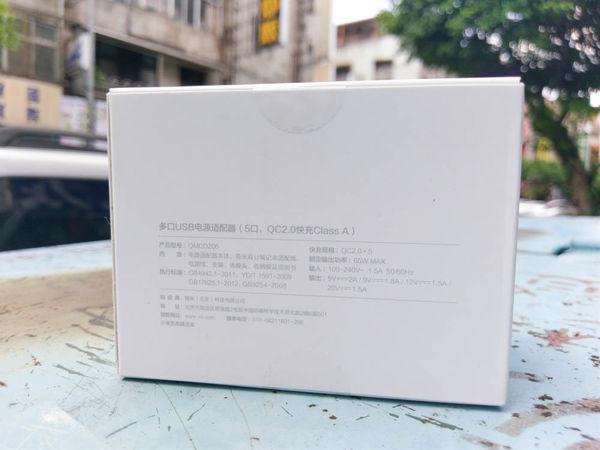 開箱-青米充電站-13