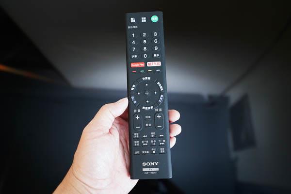 Sony Brivia 4K HDR電視(55X9300D)-12