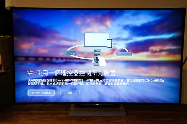 Sony Brivia 4K HDR電視(55X9300D)-134