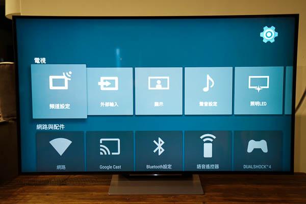 Sony Brivia 4K HDR電視(55X9300D)-138