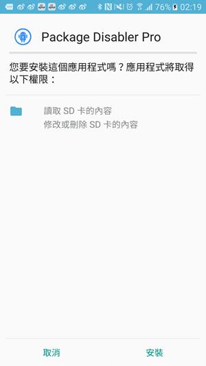 Screenshot_20160618-021931