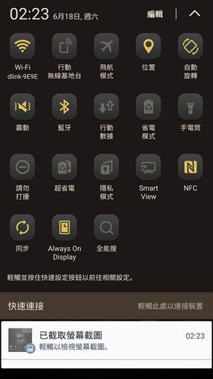 Screenshot_20160618-022306