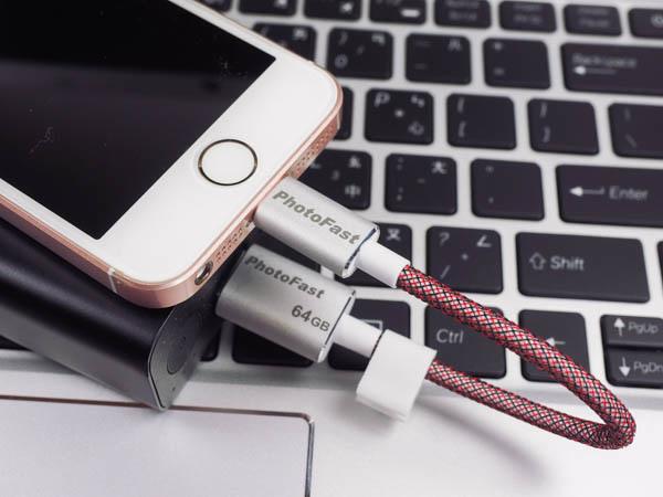 "Photo Backup Cable ""隨身相本"" 蘋果線型隨身碟-22"