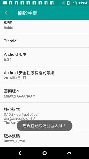 Screenshot_20160608-110440