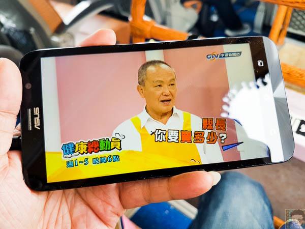 ZenFone Go TV-8