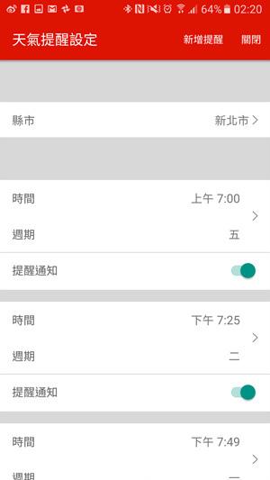 Screenshot_20160526-022014