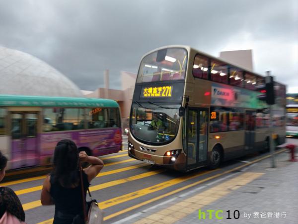 IMAG0418