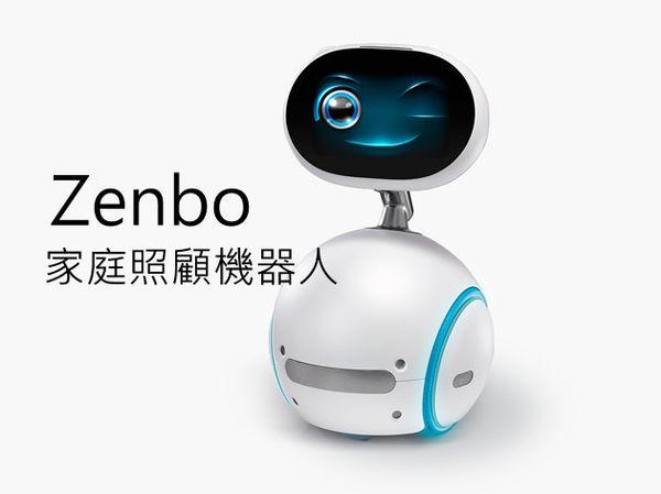 Zenbo-Side-2