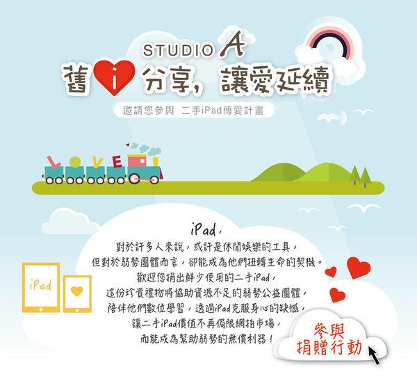 iPadforLove-main_06
