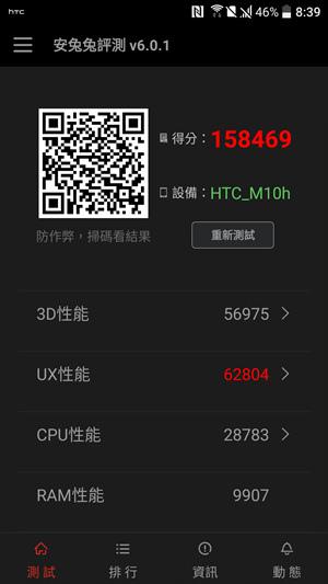 Screenshot_20160415-203948