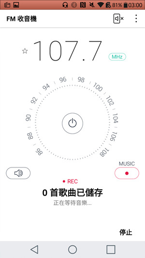 Screenshot_2016-05-01-03-00-40