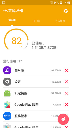 Screenshot_2016-03-07-14-53-38