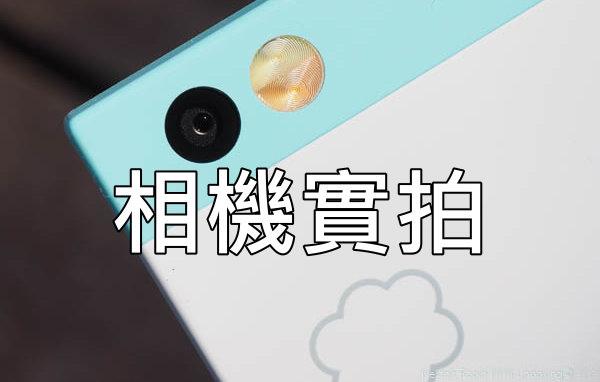 Nextbit Robin 開箱 Unboxing-26