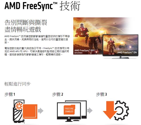 AMD Fync.png