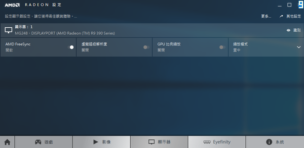 AMD FreeSync.png