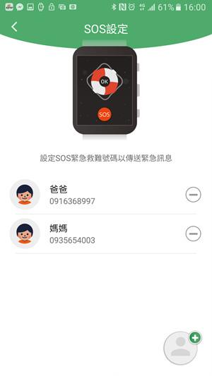 Screenshot_20160424-160018