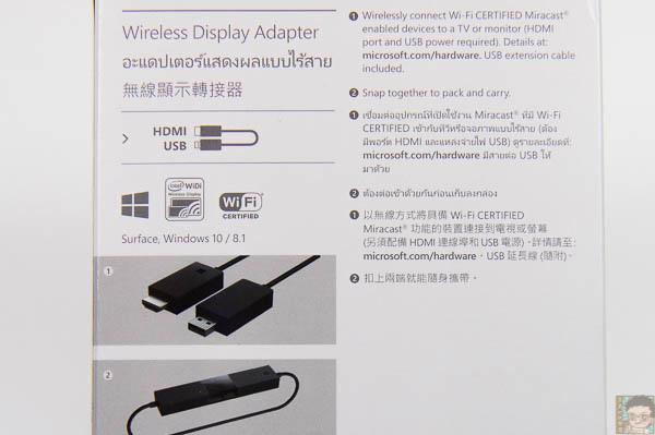 Microsoft Wireless Display Adapter-8