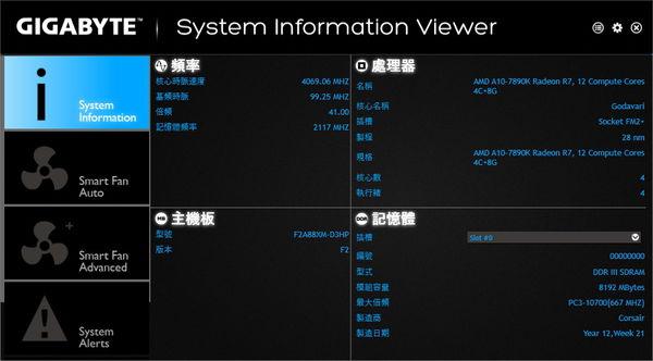 System Information.jpg