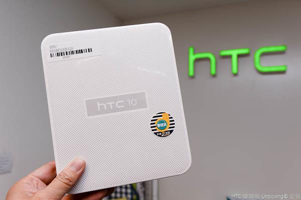 HTC 10 開箱、實拍照-3