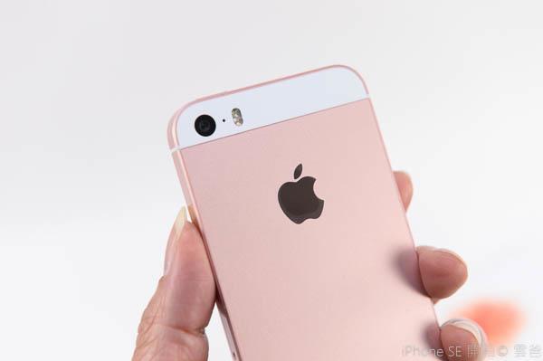 iPhone SE 開箱 評測-7