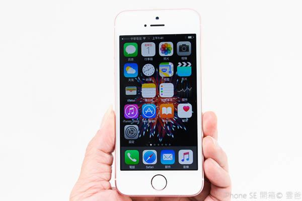 iPhone SE 開箱 評測-8