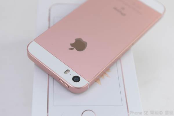iPhone SE 開箱 評測-27