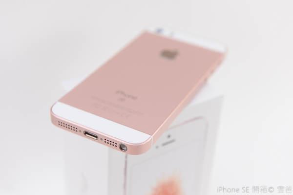 iPhone SE 開箱 評測-33