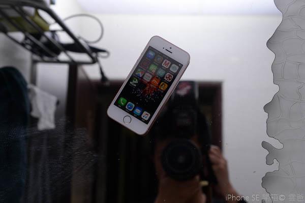 iPhone SE 開箱 評測-37