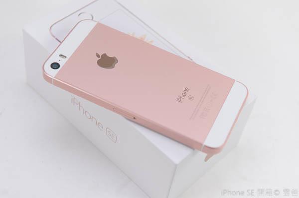 iPhone SE 開箱 評測-29