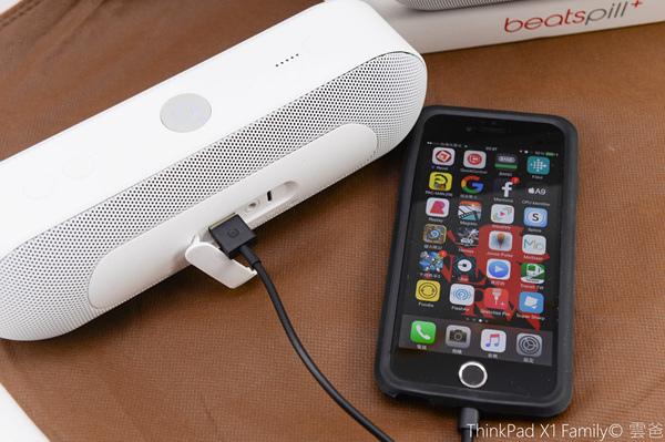 BeatsPill+-34