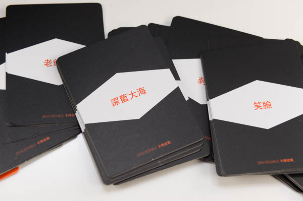 ZenFone Zoom Campaign Kit-9