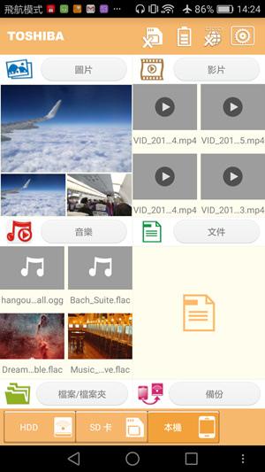 Screenshot_2016-02-29-14-24-01