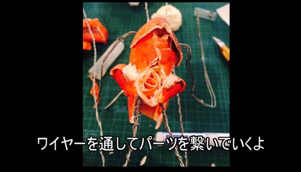 Image 018