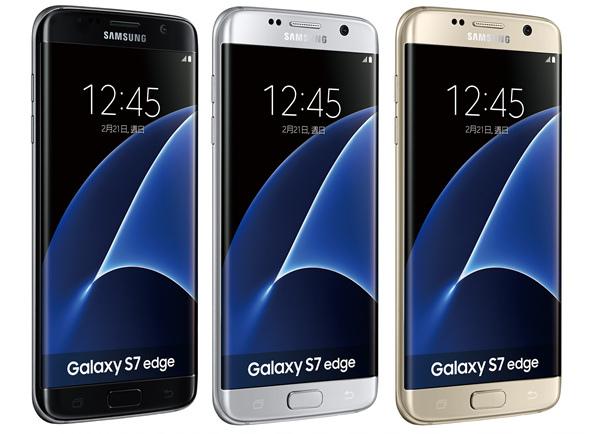 Galaxy S7 edge單機建議售價為NT$26,900元,凡預購就送Gear VR限量預購禮,各777組售完為止