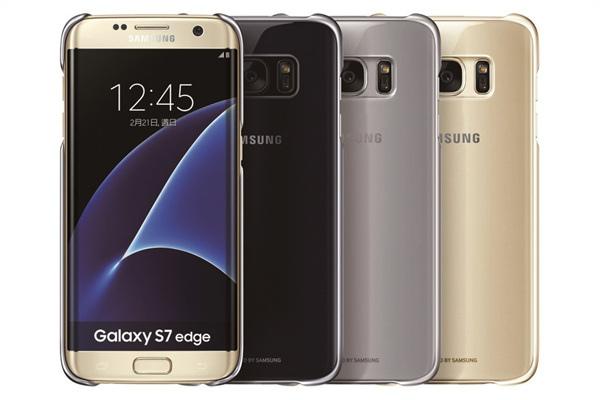 Galaxy S7系列專屬配件「薄型透明背蓋」