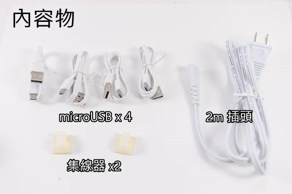 Zentree USB充電收納盒-開箱-3