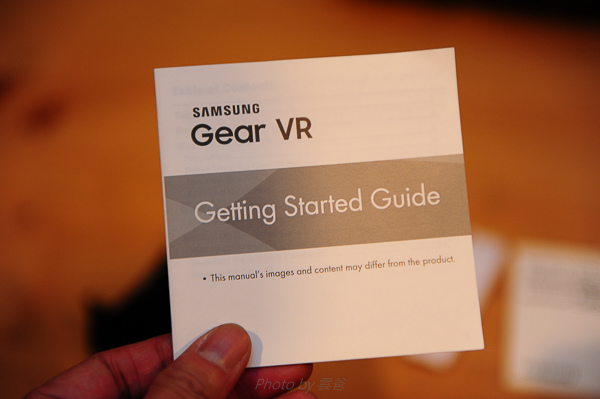 Gear VR-25