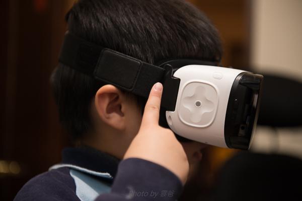Gear VR-85