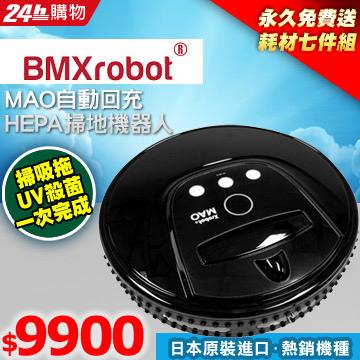 DMAX0H-A9006OAB3000_56823eb51ef13
